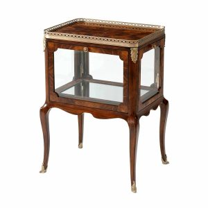 Pierced Vitrine Side Table